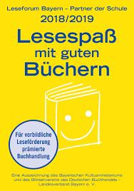 guetesiegel_2018-2019.png